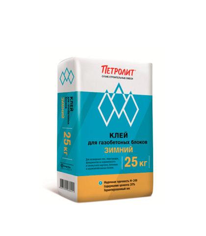 Клей для газобетона Петролит зимний, 25 кг