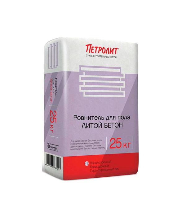 Петролит Литой бетон М300