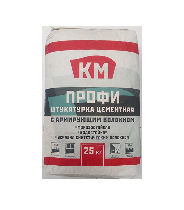 Цементная штукатурка армированная КМ Профи, 25 кг