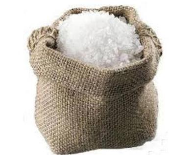 Соль техническая (галит) в мешке