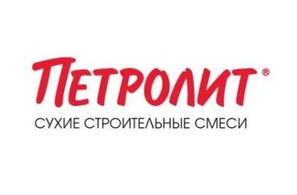 """""""Петролит"""" строительные смеси"""
