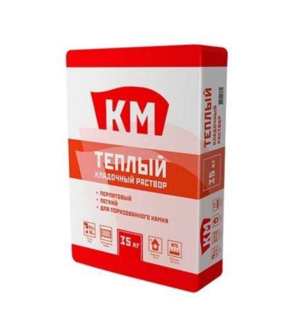 Теплый кладочный раствор КМ (перлитовый)